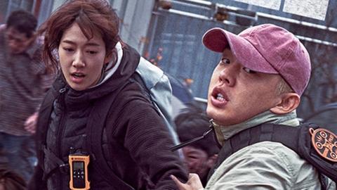 유아인X박신혜 생존 스릴러 '#살아있다', 6월 24일 관객 만난다