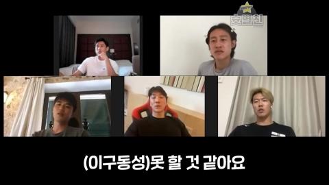 '개점 휴업' 해외파, 코로나 동병상련 '온라인 수다'