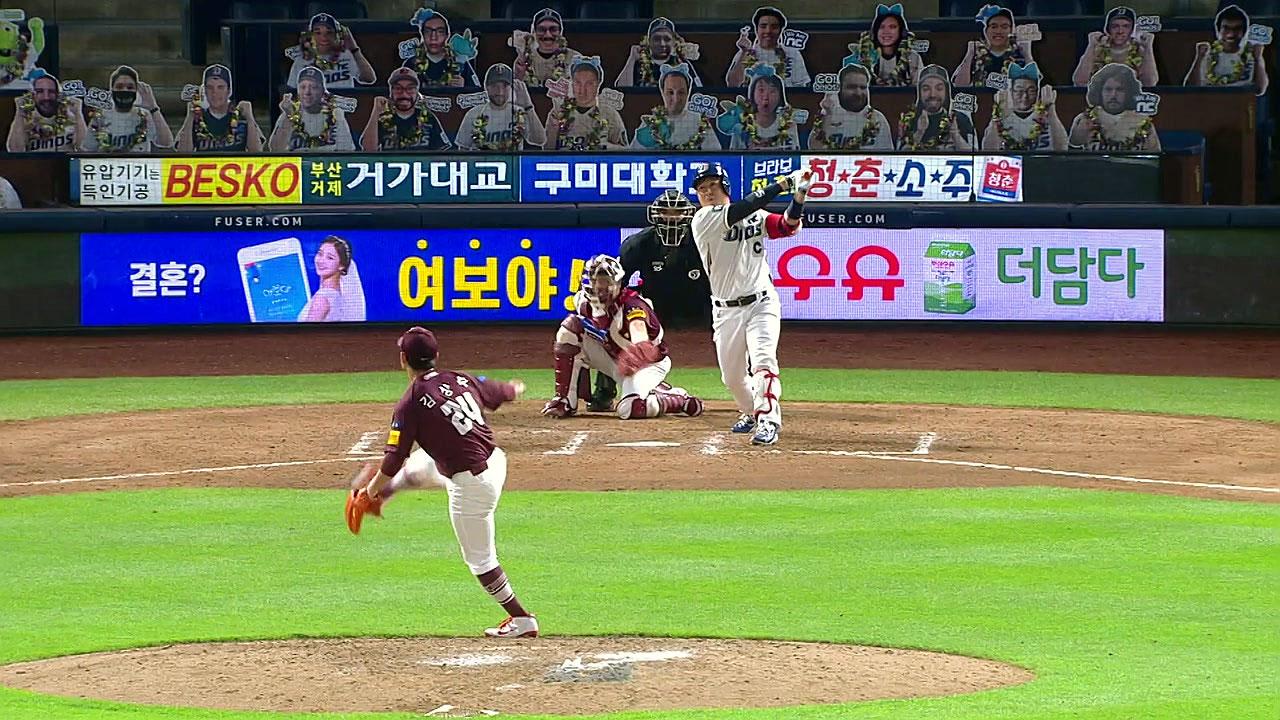 양의지 역전 3점포...NC, 사상 최초 개막 후 20경기에서 17승