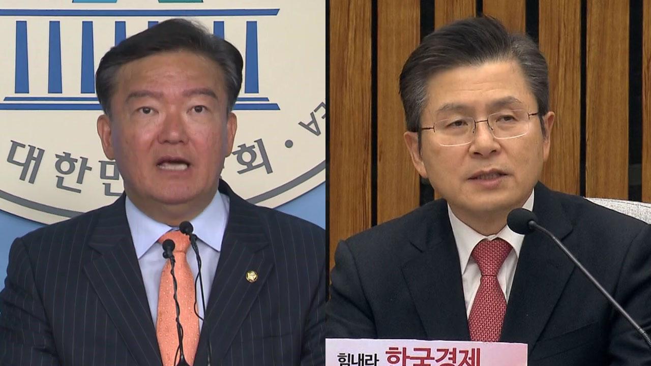 """민경욱 """"황교안, 문 대통령에 '박근혜 보석' 요청했다 거부당해"""""""