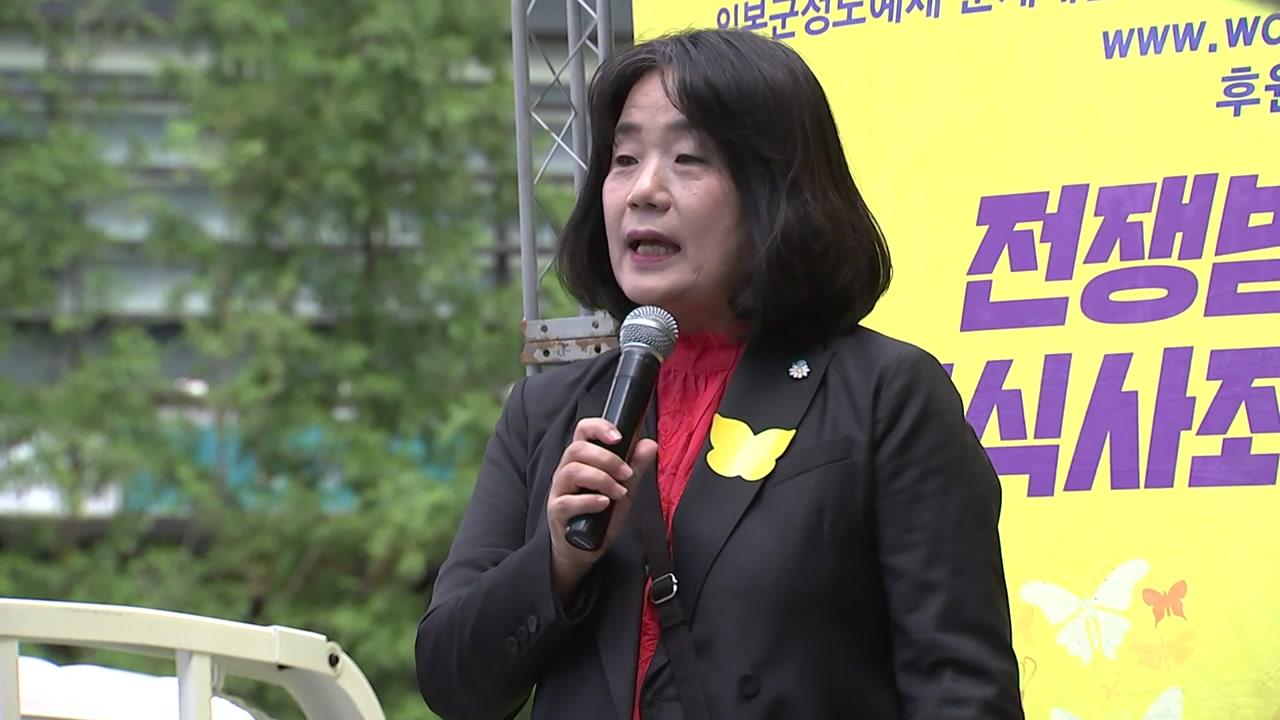 [앵커리포트] '두문불출' 윤미향, 오늘 오후 2시 기자회견