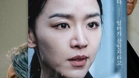 '재심' 제작진 뭉쳤다…'결백'에 담은 뜨거운 진심