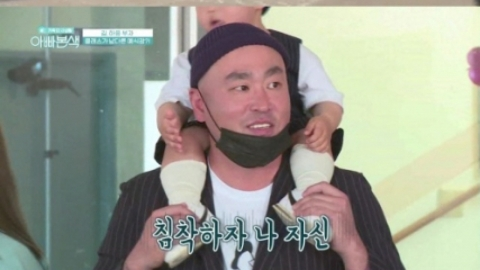 """'아빠본색' 길, 장모 추천 예식장 사전 답사 """"침착하자"""""""