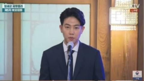 '하트시그널2' 이규빈, 국무조정실 신임 사무관 근황 공개