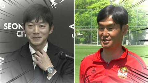 '우정은 잊어라'…최용수·김남일 사령탑 첫 맞대결