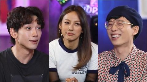 """이효리, 비·유재석에 """"부부 동반 최초 패밀리 혼성그룹"""" 파격 제안"""