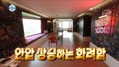 '나혼산' 박나래 새집, NEW나래바→발리 인테리어 '시선강탈'