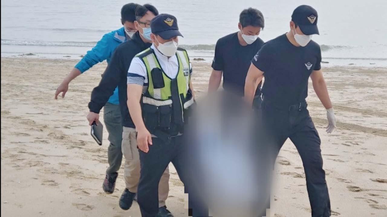 보령 해변에서 50대 추정 남성 시신 발견