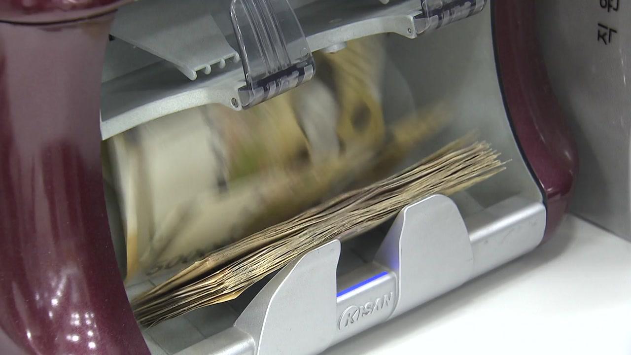 코로나 사태로 기업 가계, 75조 원 추가 대출