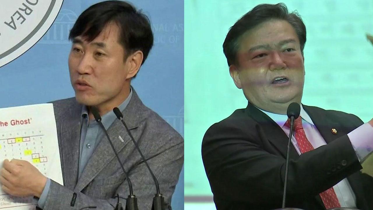 """하태경 """"민경욱은 괴담 세력...청산해야"""" 민경욱 """"찌질한 사람"""""""