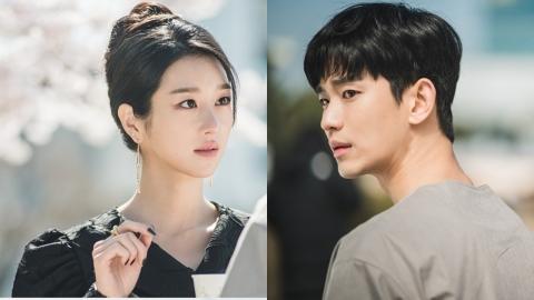 '사이코지만 괜찮아' 김수현♥서예지, 가슴 뛰는 스틸컷 공개