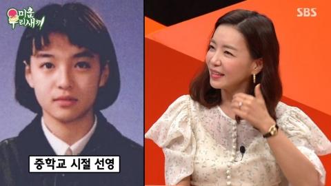 """'미우새' 박선영 """"'부부의 세계' 촬영, 스트레스에 탈모까지"""""""