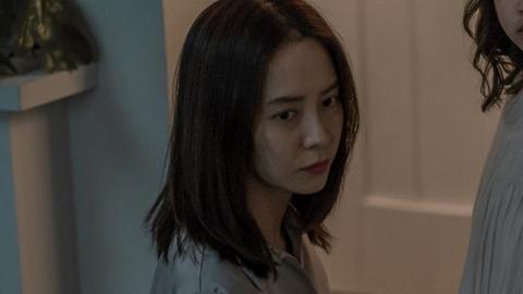 [Y리뷰] '침입자', 송지효의 서늘한 얼굴