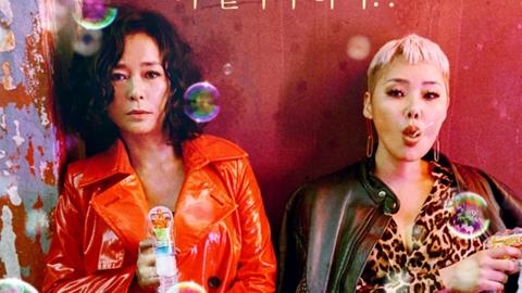 '초미의 관심사', 개봉 첫 주 1만 명 돌파…의미 있는 성과
