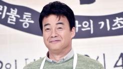 백종원, '백파더'로 5년만의 MBC 컴백… 쌍방향 소통 요리쇼 선보인다