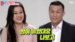 """""""7년차 부부""""...'동상이몽2' 정찬성♥박선영, 결혼 생활 공개"""