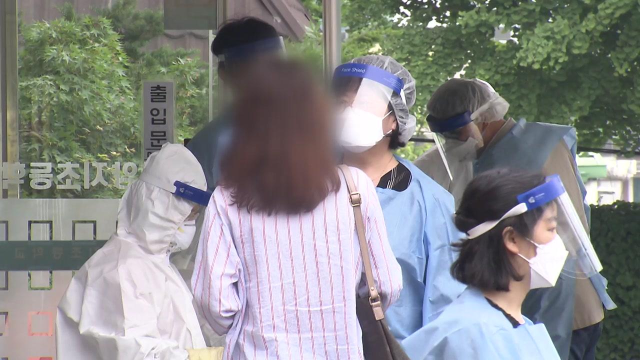신규환자 38명 늘어...3차 개학 앞두고 학원 특별 점검