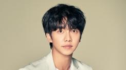 이승기, tvN '마우스' 캐스팅 확정… 파출소 신입 순경 변신