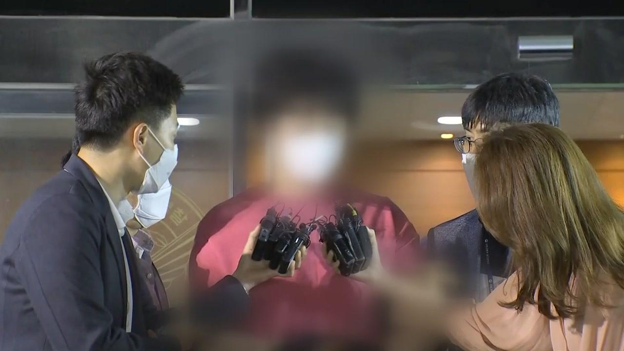 """서울역 '묻지마 폭행' 피의자 검거...""""계획 범행 아냐"""""""
