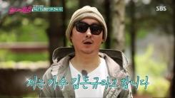 """'불청' 김돈규 """"'단' MV, 봉준호 감독이 찍어줬다"""" 인연 공개"""