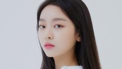 이수민, 웹툰 원작 '놓지마 정신줄' 합류...이진혁과 호흡