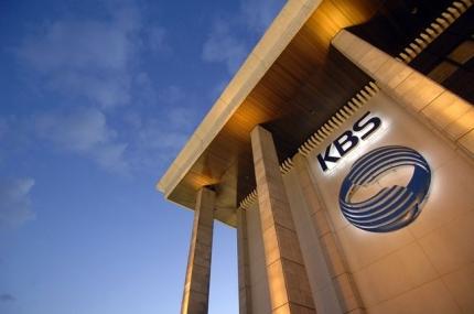 KBS 불법 촬영 카메라, 공채 개그맨 지목...논란 일파만파(종합)