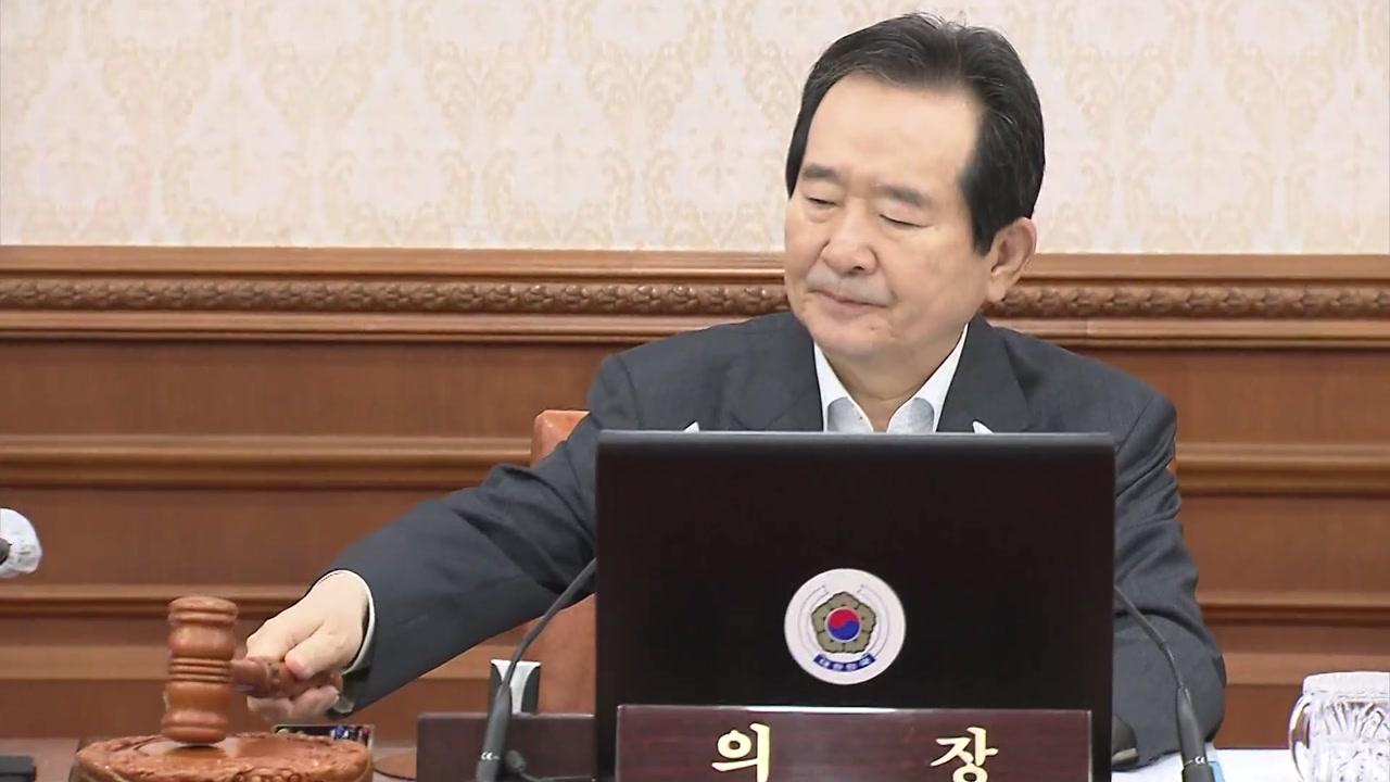 [속보] 3차 추경 임시 국무회의 의결...'35조 3천억 원' 역대 최대 추경