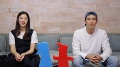 """'동상이몽2' 3주년 특집 """"장신영♥강경준→이윤지♥정한울 출연"""""""