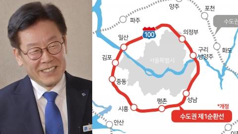 """'서울외곽순환고속도로' 이름 변경…이재명 """"박원순·김현미 감사"""""""
