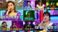 "TV조선 측 ""'미스트롯2' 론칭 예정이나, 구체적 내용 미정""(공식입장)"