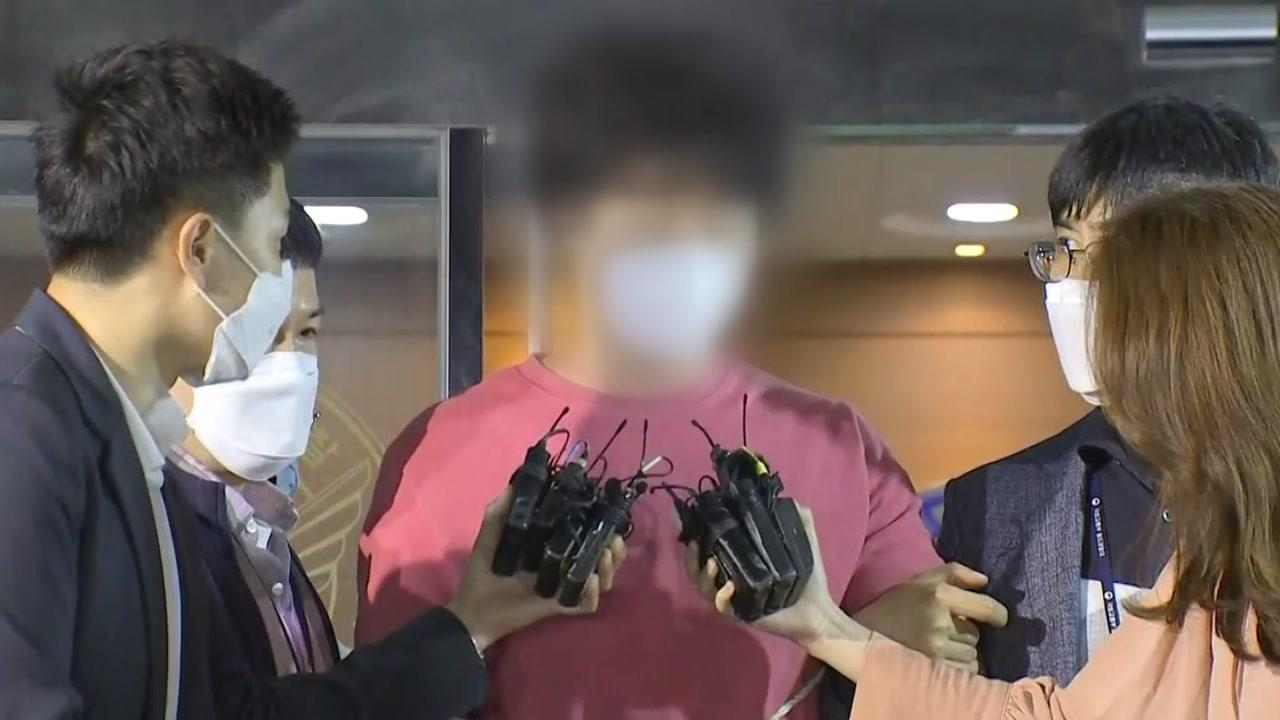 """'서울역 묻지마 폭행' 피해자 가족, 추가 피해 보도에 """"말이 안나 와"""""""