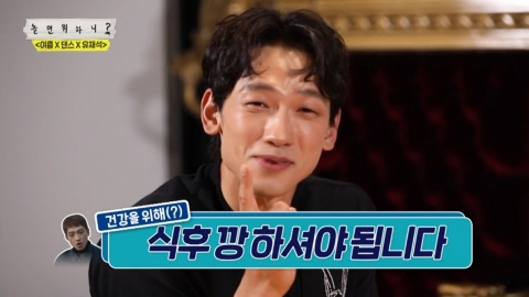 [Y이슈] '국민 광고주' 요청 통했다...비, '깡' 신드롬 힘입어 스낵CF 접수
