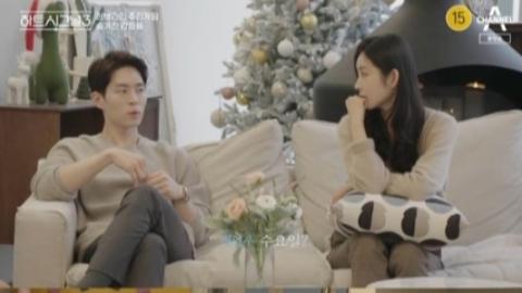 '하트시그널3' 박지현♥김강열, 시그널 통했다...천인우 짝사랑 시작