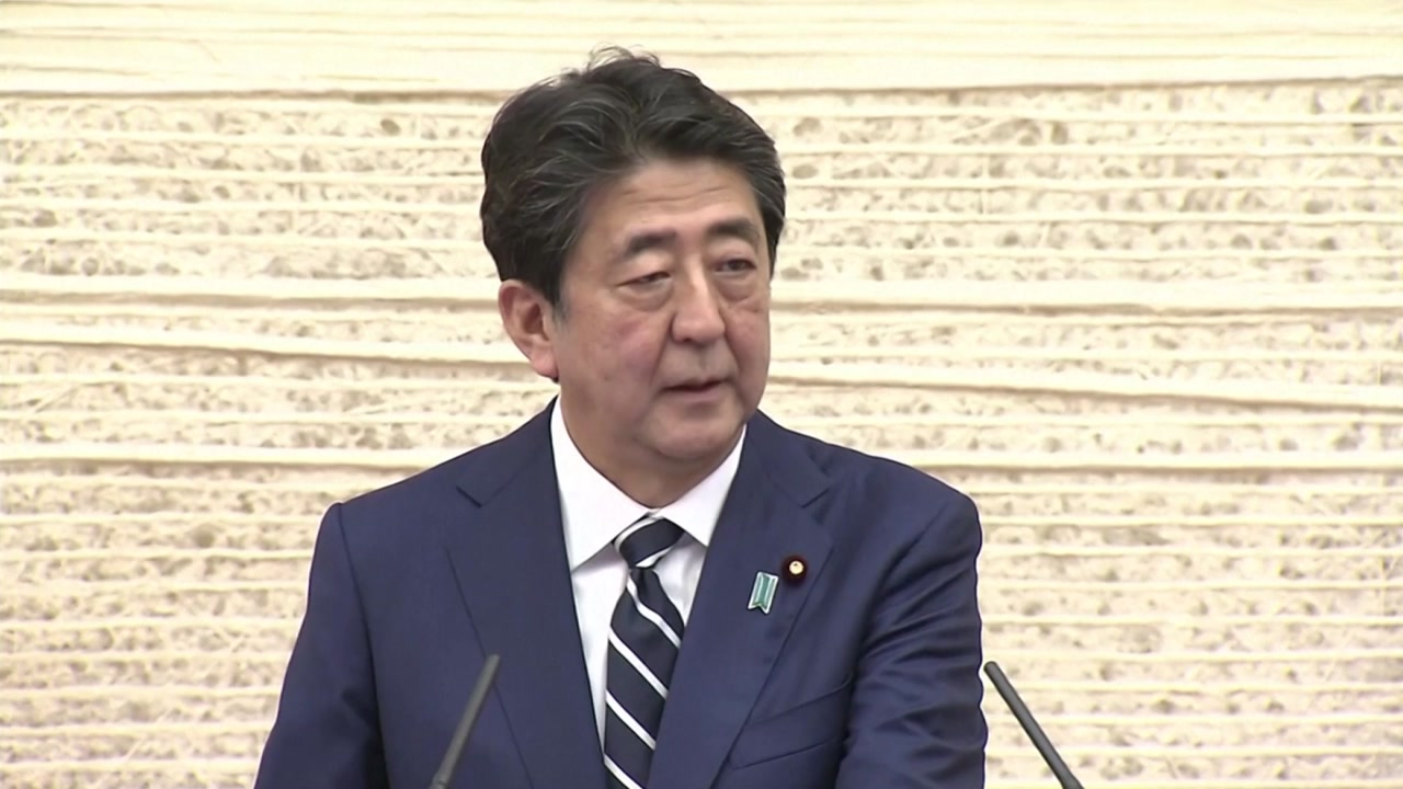 [더뉴스-더인터뷰] 한일관계 격랑 예고...일본, 보복에 나설까?