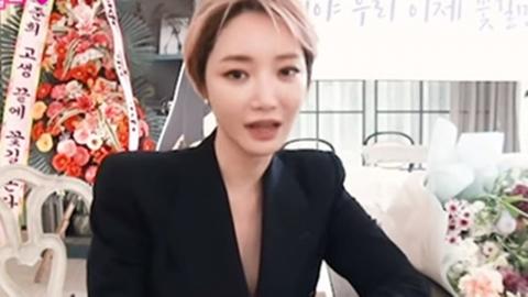 """고준희, 악플러 고소 뒤…""""근거 없는 루머 정중히 사양"""""""