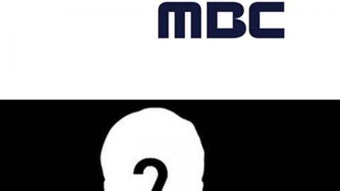 """MBC """"'박사방' 가입 기자, 취재목적 주장 신뢰 어렵다"""" (공식)"""