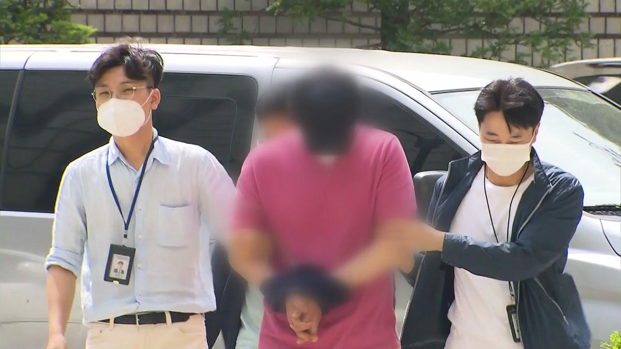 """'서울역 묻지마 폭행' 가해자 구속영장 기각...""""위법한 체포"""""""