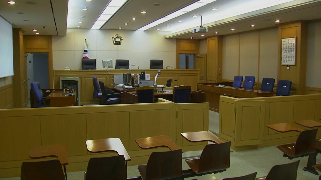 성폭행 시킨 남성 '징역 13년', 성폭행한 남성 '무죄'