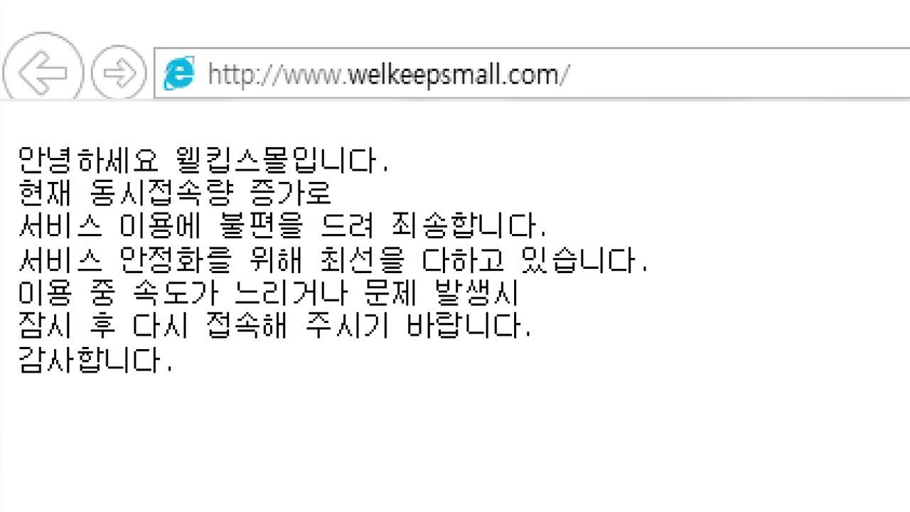 '비말 차단용 마스크' 오늘부터 판매...접속자 폭주