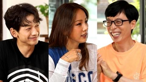 유재석·이효리·비 싹3(SSAK3), 여름 강타할 데뷔 준비 본격화