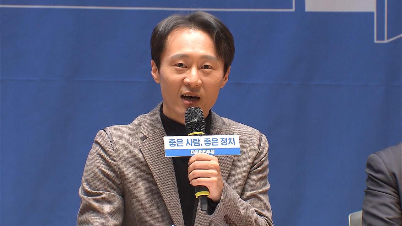 """이탄희 의원 """"사법농단으로 공황장애 고백...회복하고 국회로 돌아오겠다"""""""