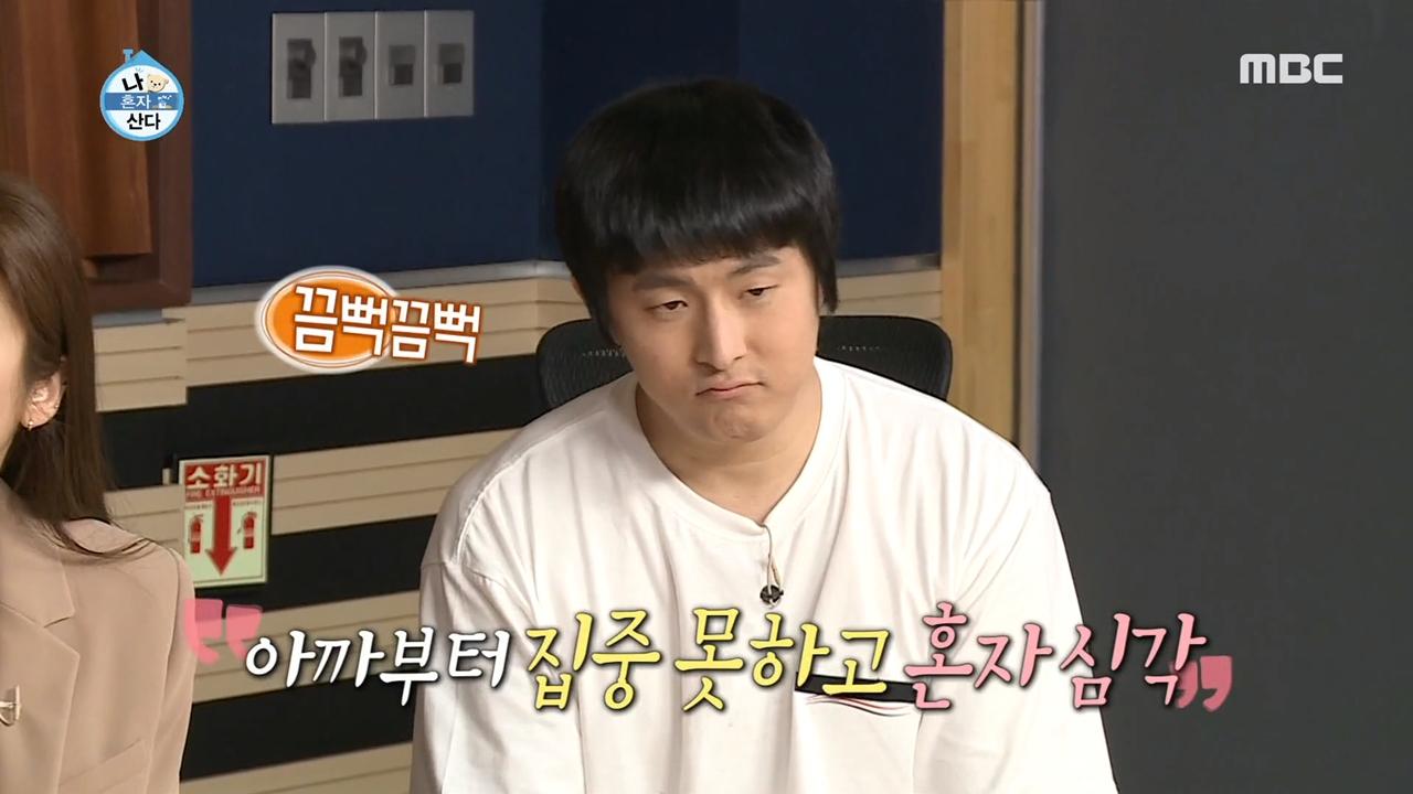 """'나혼자산다' 기안84 왕따설 해명 """"마음 무겁고 멤버들에 죄송""""_이미지"""