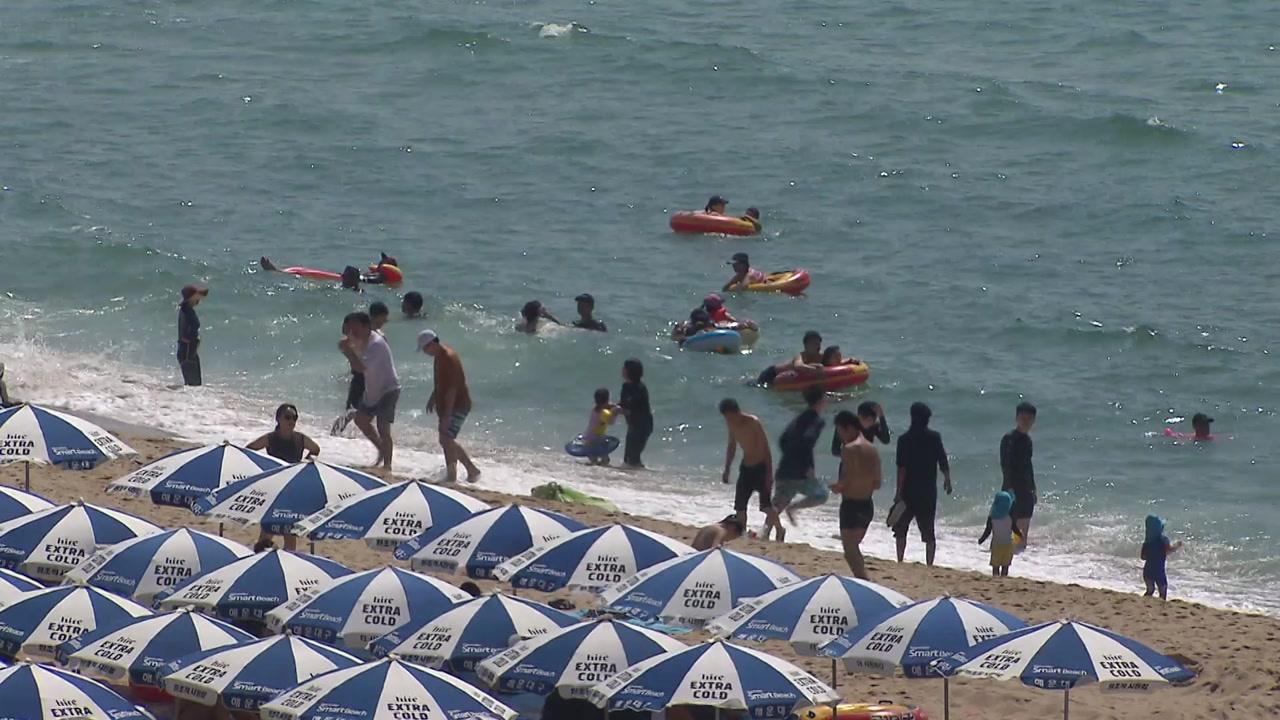 수영장·바다는 코로나19에 안전할까?
