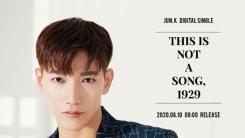 2PM 준케이, 10일 신곡 한일 동시 발매