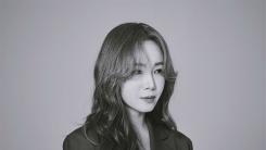 임정희, P&B엔터와 전속계약…김태우·사우스클럽과 한솥밥