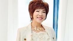"""김연자 """"남진부터 주현미까지, '트롯신'으로 만난 가족"""""""