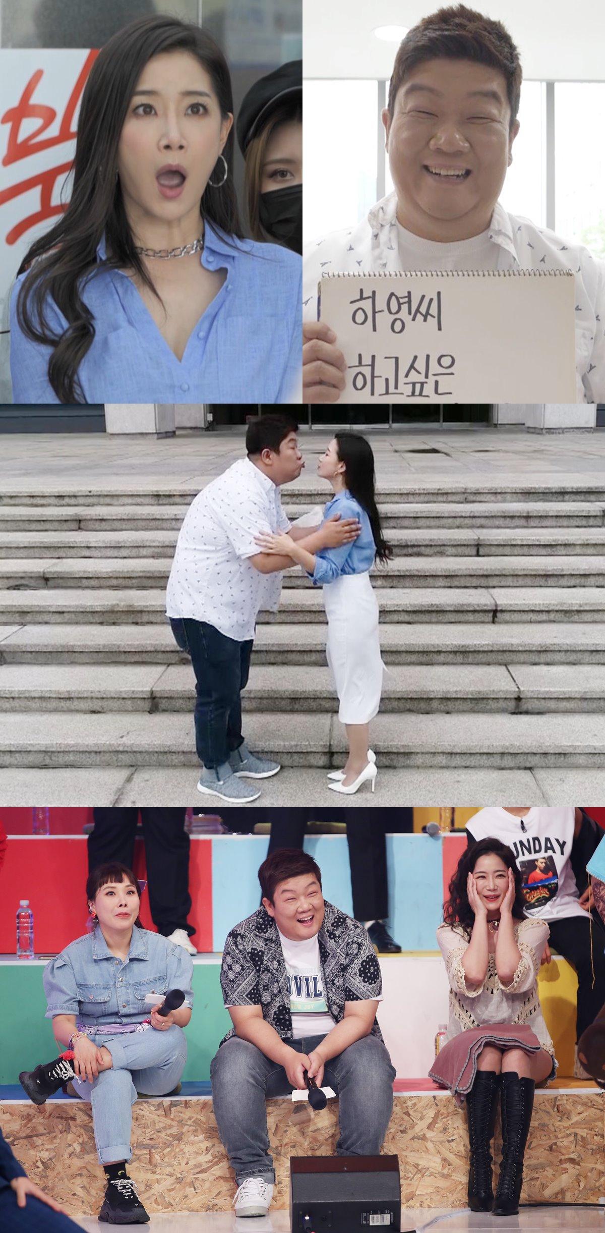"""'개콘' 김하영 """"민상씨 우리 결혼해요""""...프러포즈 성공?"""