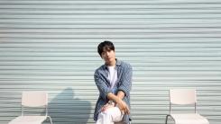 정용화, 22일 온택트 팬미팅 'ALOHWA' 개최