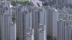 [뉴있저] '임대차 3법' 개정 추진...부동산 시장 영향은?