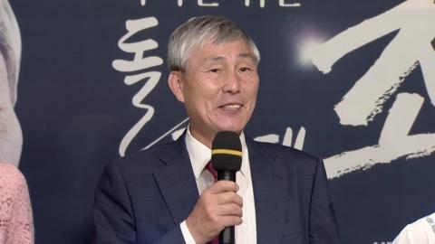 '바둑 황제' 조훈현, 4년 만의 복귀전서 불계패